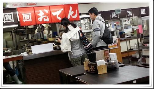 おでんコーナー@資さんうどん中央町店