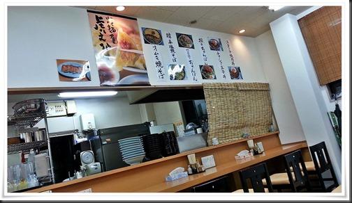 丼物メニュー@焼麺屋 虎之介