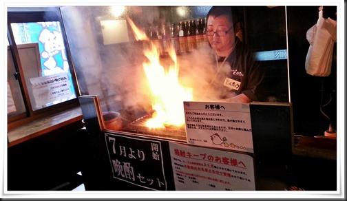 ファイヤー@とり八 八幡駅前本店