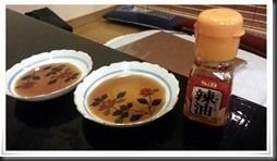 ぎょうざのタレ&ラー油@焼鳥 梵久楽