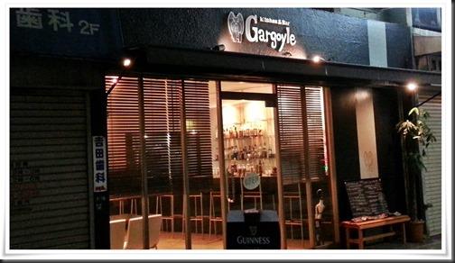 Gargoyle(ガルグイユ)店舗外観
