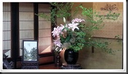 部屋に飾られた花@料亭 金鍋