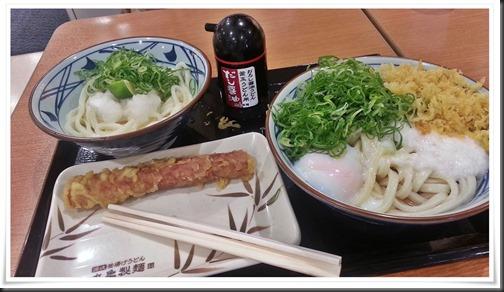 青ネギ&天カス大盛り@丸亀製麺