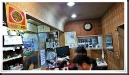 店内奥の厨房@北京飯店