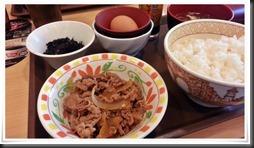 すき家の朝食@すき家 八幡東枝光店