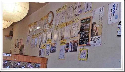 壁に貼られたサイン@八幡のチャンポン