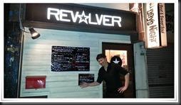 元気なマスター@REVOLVER(リボルバー)