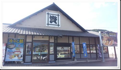 【閉店】クラタ珈琲店戸畑店@戸畑区にてモーニング~おかゆ&鉄鍋パンケーキを食してきました!