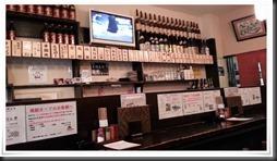 ボトルの数々@とり八 八幡駅前本店