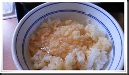 納豆定食のたまごごはん@吉野家