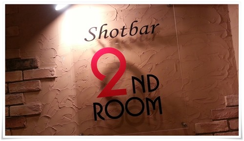 shotbar 2ND ROOM@黒崎