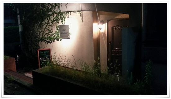 Bar avancer(アヴァンセ)店舗外観