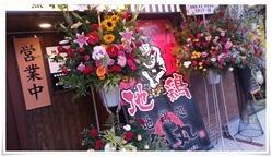 オープン祝いのお花@地鶏処 本丸 黒崎店