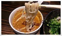 つけ麺風に@担々たぬき らーめんKIWAMI