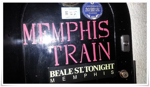 BAR MEMPHIS TRAIN 店舗入口