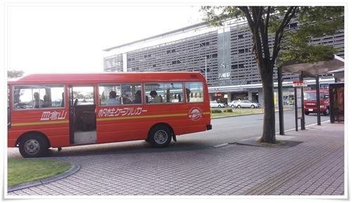無料シャトルバス@皿倉山星空ビアガーデン