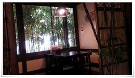 窓からは竹林が@かつかい州