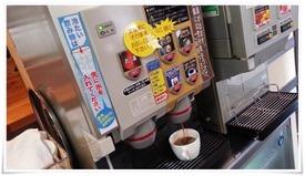 セルフコーヒー@かつかい州