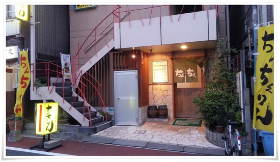 ちんちくりん@八幡東区中央町 店舗外観
