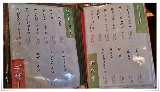 生ビールメニュー@とり八 八幡駅前本店