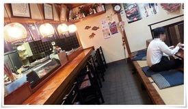 店内の雰囲気@活魚料理 鳥勝