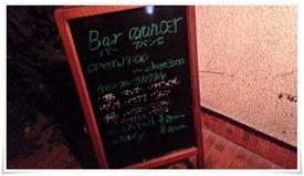 店頭の立て看板@Bar avancer(アヴァンセ)