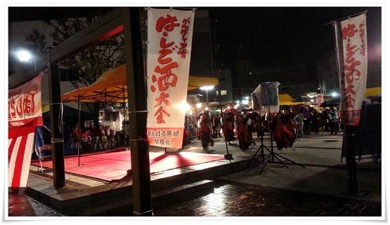 よさこい@がんばる黒崎はしご酒大会