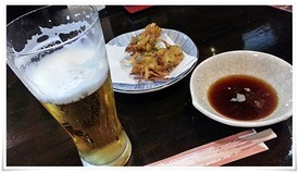 生ビール&野菜天@天ぷらこが