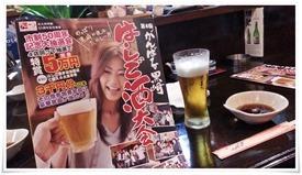 がんばる黒崎はしご酒大会@天ぷらこが