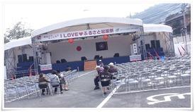 メインステージ@まつり起業祭八幡2013