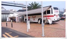 献血車@まつり起業祭八幡2013