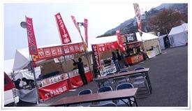 やきとり@まつり起業祭八幡2013