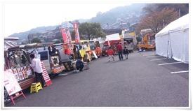 キッチンカー@まつり起業祭八幡2013