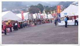 まだ準備中@まつり起業祭八幡2013