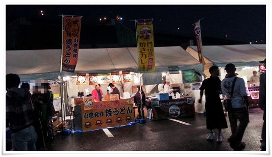 小倉焼うどん&門司港カレー@まつり起業祭