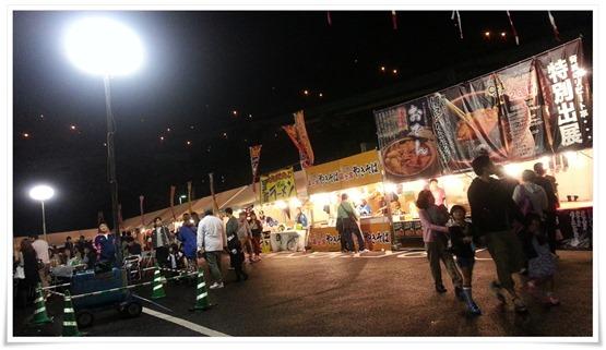 食のゾーン@まつり起業祭八幡2013