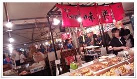 スピナ物産館1@まつり起業祭八幡2013