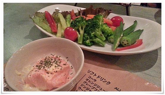 温野菜&明太マヨ@ダイニングバー フィール