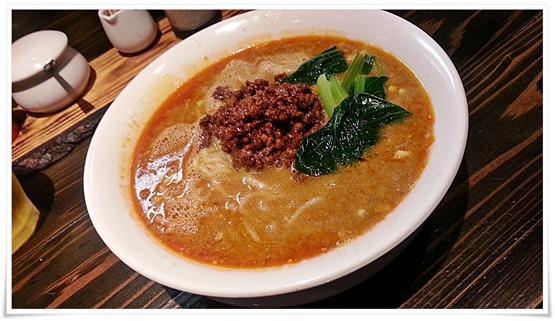 担々麺@担々たぬき らーめんKIWAMI
