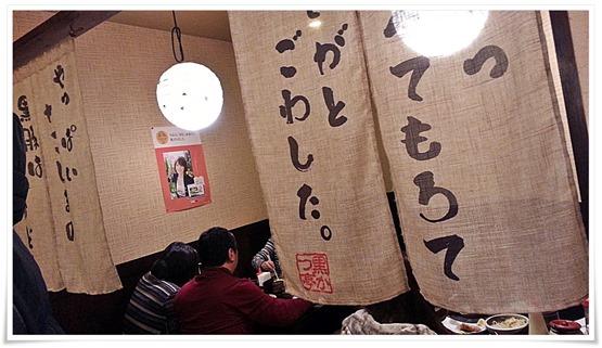 小上がりの座敷@黒かつ亭中央駅本店