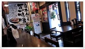 テーブル席@味噌マニアック