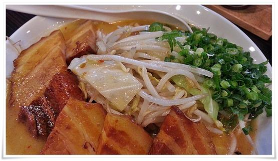 野菜大盛りマニアックス@味噌マニアックス