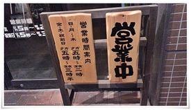 営業案内@二パチ 八幡駅前店