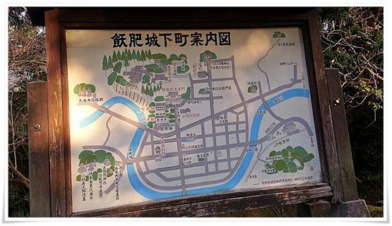飫肥城下町案内図
