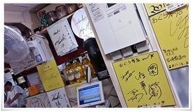 サインの数々@おぐら本店