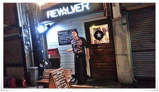 REVOLVER(リボルバー)