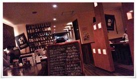 黒板に書かれたメニュー@焼酎 酒々蔵