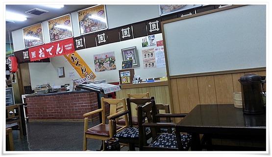 おでんコーナー@資さんうどん 魚町店
