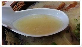 澄んだスープが素晴らしい@ラーメン一発
