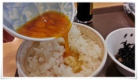 まずはたまごご飯@牛小鉢たまごかけごはん朝食